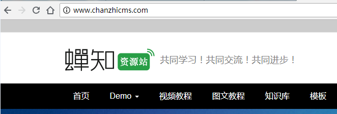 http访问.png